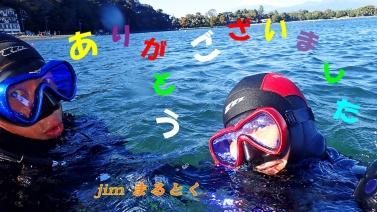 2012大晦日_edited-1