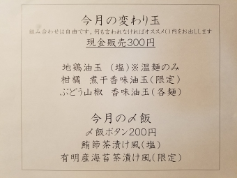 202105112234464a2.jpg