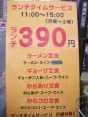 IMGP9835.jpg