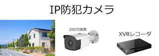 IP-SET-20210505-7.jpg