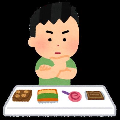 sweets_okashi_erabu_boy.png