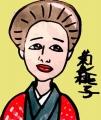 1菊池桃子IMG_9512