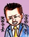1池田市長冨田ひろきIMG_9612 (2)