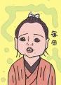1おちょやんIMG_20201203_0001 (2)