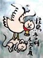 龍ネコjIMG_1649(1)