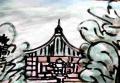 施福寺IMG_2023