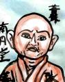 興福寺 南円堂 法相六祖 善珠