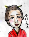1峰村リエIMG_3799 (1)