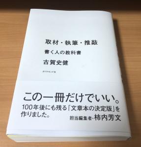 fc2blog_20210606200430ab9.jpg