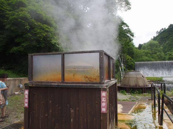 肘折温泉上の湯