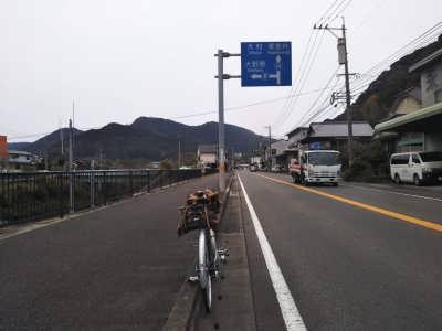 九州最西端 嬉野-神崎の鼻-佐世保