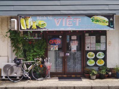 三連勝で行くベトナム料理