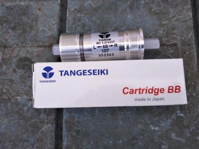 タンゲBB107mm