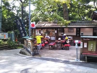 多摩川 蕎麦と饂飩