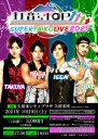 打音'sTOP???? SUPERTAIKOLIVE2021 久留米座公演