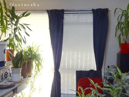 Nantonaku ニトリのブラインド 白 部屋