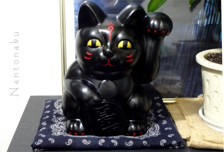Nantonaku 招き猫のネームプレート 部屋
