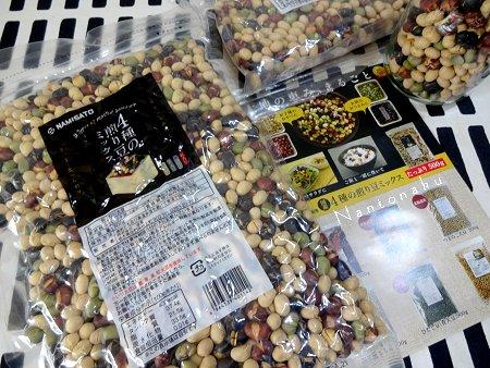 Nantonaku リピしまくりの4種の煎り豆ミックス 無いと困る