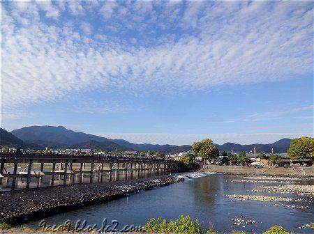 嵐山 渡月橋 2020 11