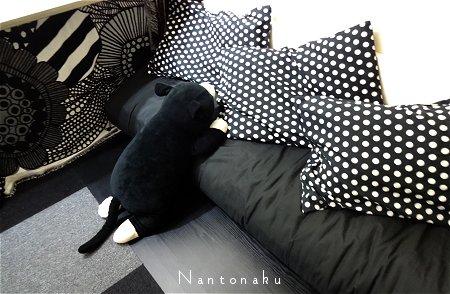 Nantonaku 私の寝床写真 1