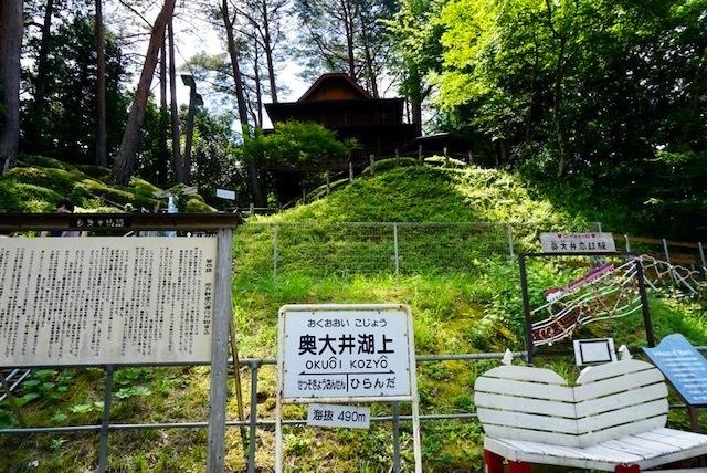 0723井川線12
