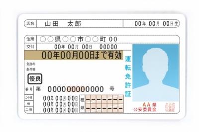 1600804_s.jpg