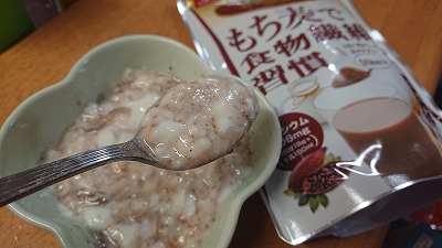 もち麦で食物繊維習慣