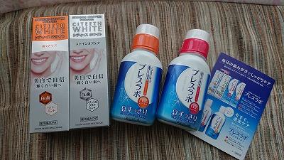 シティース ホワイト50g ステインオフケア/歯ぐきケア