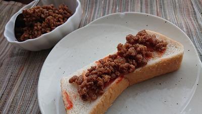 ダイズラボ カレー&ダイズのお肉セット