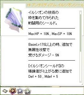 screenOlrun252.jpg