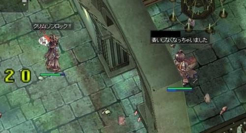 screenOlrun300.jpg