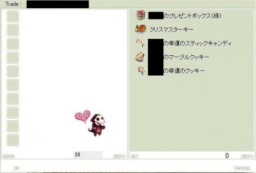 screenOlrun863.jpg