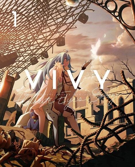 VivyDVD01.jpg
