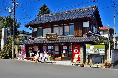 s-鷲宮神社DSC_1952_01