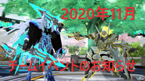 pso20200914202101a.png