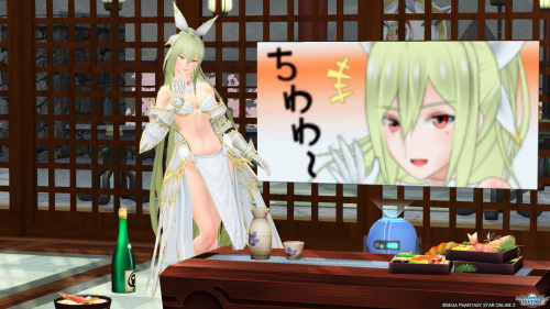 pso20201112223156.png
