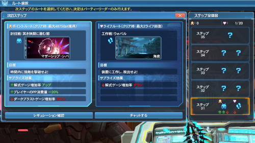 pso20201113224621a.png