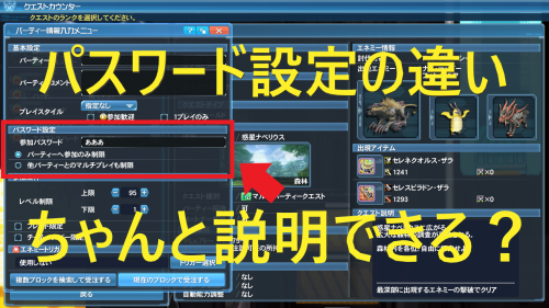 pso20201115225036b.png