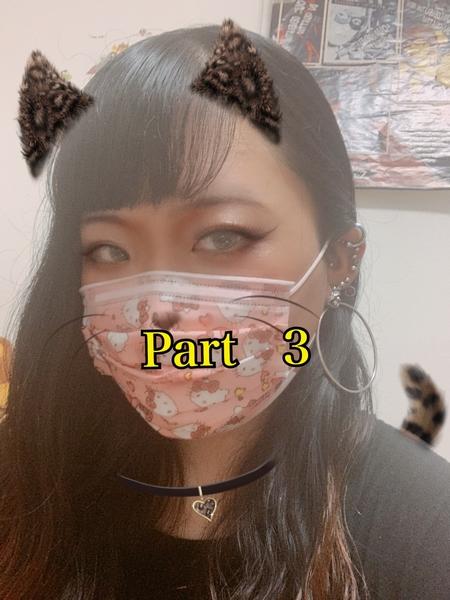 丸之内が最近マスクをつけている理由 その3s