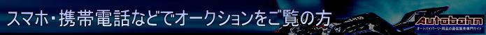 autobahn-niyu-0010.jpg