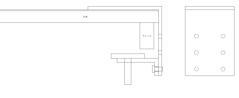 エルゴトロン LX モニターアームのクランプをフレーム付きワークテーブルに固定した時のメモ、エルゴトロン LX モニターアームクランプをフレーム付きワークテーブルに固定するときの問題点、Jw_cad で作成したエルゴトロン LX モニターアームとワークテーブル(コクヨ HF-CYD189S)の簡易図面、クランプがワークテーブルのフレームに完全に設置固定できない
