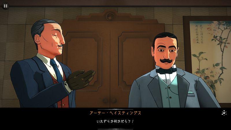 PC ゲーム Agatha Christie - The ABC Murders 日本語化メモ、Steam 版 Agatha Christie - The ABC Murders 日本語化手順、Steam 版 The ABC Murders 非公式日本語化ファイルインストール方法、しねきゃぷしょん Version 2.27 スクリーンショット