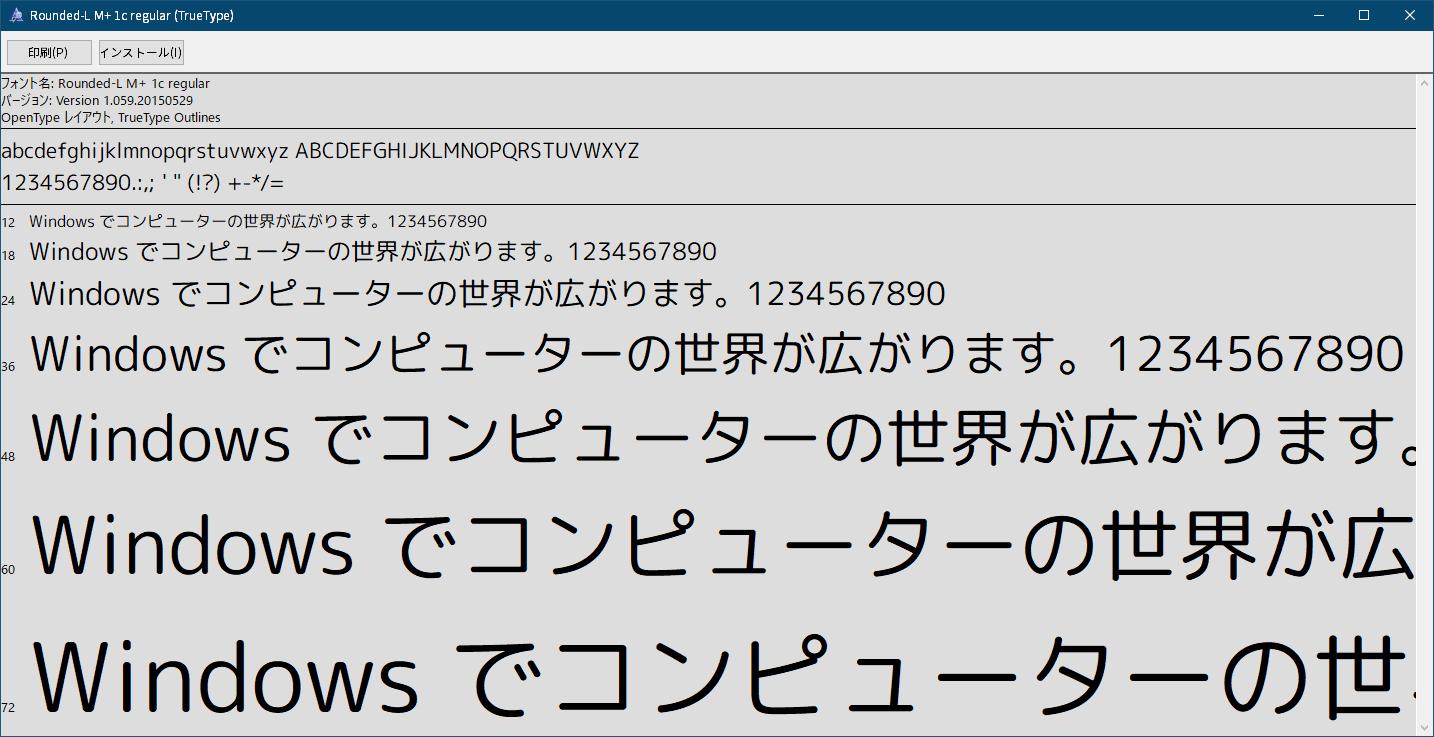 PC ゲーム Agatha Christie - The ABC Murders 日本語化メモ、Steam 版 Agatha Christie - The ABC Murders 非公式日本語化ファイル・フォント バックアップ方法、日本語 txt ファイルと日本語 ttf フォントファイルエクスポート用バッチファイル実行後に The ABC Murders_Data フォルダ内に生成された Unity_Assets_Files\sharedassets0\Fonts フォルダ内にある日本語 ttf フォントファイル、InterroTypo.ttf は Rounded-L M+ 1c regular(rounded-l-mplus-1c-regular.ttf、フォールバック用?のためかゲーム内で確認できず)