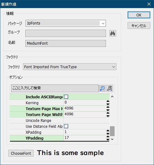 PC ゲーム Aliens: Colonial Marines Collection で日本語を表示する方法、Aliens: Colonial Marines - ビットマップ日本語フォント追加方法(upk フォントファイル作成&ファイル配置&設定ファイル書き換え)、UDK(Unreal Development Kit)(2009年11月版 Beta2)日本語ビットマップフォントファイル作成、Unreal Editor 起動後、ビットマップフォント作成のためコンテンツブラウザ画面下にある新規ボタンからビットマップフォント作成、パッケージ名と名前は任意(ここでは パッケージ名を JpFonts、名前を MediumFont)、ファクトリを Font Imported From True Type に変更して下のオプションでフォント設定、ここではフォントを UD デジタル教科書体 NK-B(Font Name は任意、フォント指定時に入力される名前で問題なし)、Height 16(=サイズ)、(Enable Bold にチェックマークが入っているのは指定したフォントの仕様)、Chars File Path と Chars File Wildcard でテキストファイルから文字指定、Include ASCIIRange のチェックマークは外さなくてもいいが ACM では Startup_INT.upk からアンパックした EuroStyleFont.Font ファイルへバイナリデータを追加する場合は外しておく、Texture Page Width と Texture Page  Max Height を4096 に設定、YPadding を 17 に Extend Box Bottom 16(YPadding より小さい値にする)に設定(ACM ではフォントサイズにより行間が狭く上下の文字が重なるため、UDK でフォント作成時に YPadding と Extend Box Bottom で疑似的に行間をあける)