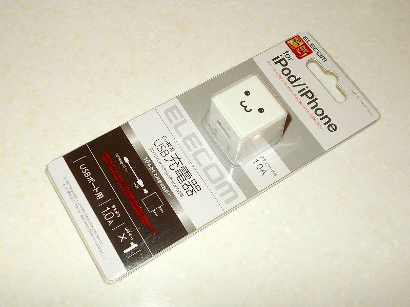 Creative Pebble セッティングと Creative Sound Blaster Z(SB-Z) コントロールパネル設定メモ、エレコム キューブ型 USB 充電器 ホワイトフェイス AVA-ACUAN007WF 購入