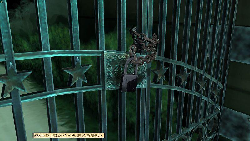 PC ゲーム Cognition: An Erica Reed Thriller 日本語化メモ、PC ゲーム Cognition: An Erica Reed Thriller 日本語化手順、Cognition: An Erica Reed Thriller 日本語化 Mod インストール方法、ognition: An Erica Reed Thriller - UnityEX 対応版 2021年6月22日版(ja0555-UnityEX-20210622.7z)日本語化ファイルインストール後の Episode 1: The Hangman スクリーンショット