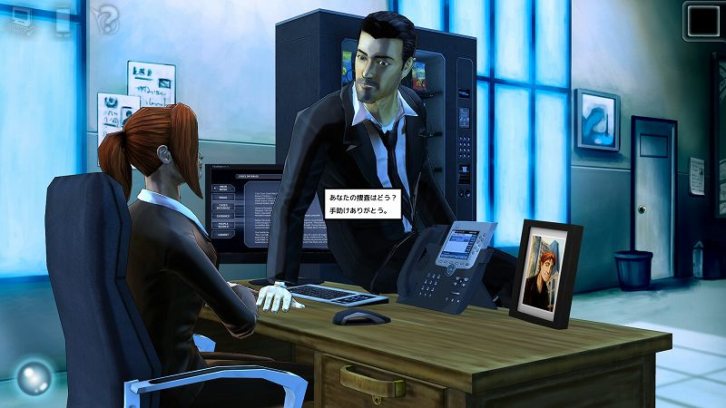 PC ゲーム Cognition: An Erica Reed Thriller 日本語化メモ、PC ゲーム Cognition: An Erica Reed Thriller 日本語化手順、Cognition: An Erica Reed Thriller 用日本語フォントサンプルファイル公開、Cognition: An Erica Reed Thriller - UnityEX 対応版 2021年6月22日版(ja0555-UnityEX-20210622.7z)日本語化ファイルインストール後の Cognition Episode 2: The Wise Monkey スクリーンショット(Rounded M+ フォント)