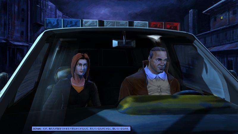 PC ゲーム Cognition: An Erica Reed Thriller 日本語化メモ、PC ゲーム Cognition: An Erica Reed Thriller 日本語化手順、Cognition: An Erica Reed Thriller 日本語化 Mod インストール方法、Cognition: An Erica Reed Thriller - UnityEX 対応版 2021年6月22日版(ja0555-UnityEX-20210622.7z)日本語化ファイルインストール後の Cognition Episode 4: The Cain Killer スクリーンショット