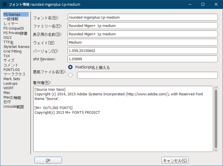 PC ゲーム Cognition: An Erica Reed Thriller 日本語化メモ、Cognition: An Erica Reed Thriller - font_raw フォントファイル解析&変更方法、パターン 1 : FontData(ttf)とフォント名書き換え、FontForge で rounded-mgenplus-1p-medium.ttf ファイルを開き、エレメント → フォント情報から PS Names を開いたところ、SubtitleFont.font_raw で書き換え対象の FontNames を、FontForge の PS Names にある 「表示用の名前(このフォントの場合は Rounded Mgen+ 1p medium)」 を使用