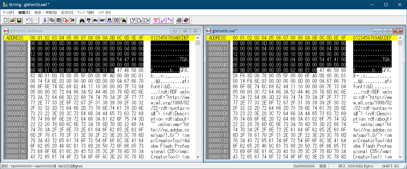 PC ゲーム Dishonored - Definitive Edition で Scaleform 日本語フォント、ビットマップ日本語フォントを追加する方法、Dishonored - Scaleform 日本語フォント追加方法(DisFonts_SF.upk へバイナリデータ追加・書き換え)、FFDec で gfxfontlib.gfx に日本語フォント追加、ファイルヘッダーとフッターを元に戻して一部書き換え、日本語フォントを追加した gfxfontlib.gfx ファイルの先頭に、gfxfontlib.SwfMovie ファイルのヘッダーから削除した 92バイトのバイナリデータを挿入